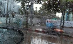 ภาคเหนือและใต้มีฝนต่อเนื่องหนักบางแห่งกทม.ตก60%