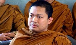 อสส.จ่องัดหลักฐานต่อศาลสหรัฐฯส่งเณรคำกลับไทย