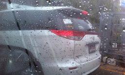 อุตุฯเตือนพายุทำไทยมีฝนเพิ่มขึ้นและตกต่อเนื่อง