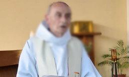 คนร้ายจับตัวประกันในโบสถ์ฝรั่งเศส ฆ่าปาดคอบาทหลวง