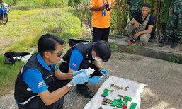 พบระเบิดขว้างสังหารM.26 2ลูก ปราจีนบุรี