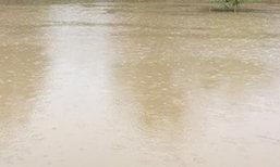 ร้อยเอ็ดฝนหนักทำน้ำท่วมโรงพยาบาลสูง50ซม.