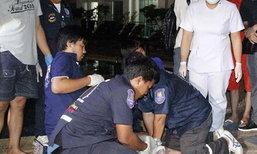 หนุ่มจีนจมน้ำโรงแรมย่านจอมเทียนอาการโคม่า