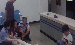สาวจีนกุมขมับ แฟนหนุ่มจะฆ่าตัวตายเหตุไม่มีชื่อในโฉนด