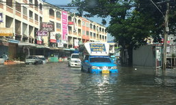 หมู่บ้านซอยสามัคคีนนทบุรีน้ำท่วมสูง40ซม.