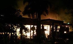 ไฟไหม้ร้านอาหารรัชดา-ท่าพระไร้เจ็บ