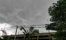 กลุ่มฝนเริ่มเคลื่อนเข้าฝั่งธนบุรีแล้ว-จร.ติดขัด