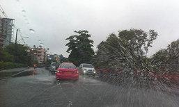 เขตบางนา,ประเวศ,ลาดกระบังมีฝนเล็กน้อย