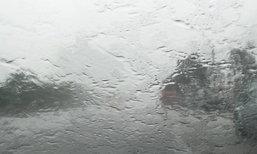 กทม.มีฝนเล็กน้อยถึงปานกลางบางเขนหนักสุด