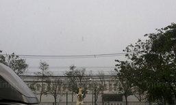 อุตุฯพยากรณ์เย็นทั่วไทยฝนยังมาก-กทม.80%