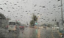 ฝนตกรามคำแหงจร.เริ่มติดขัดแต่ไม่มีน้ำท่วมขัง