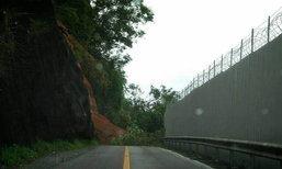 ฝนหนักดินสไลด์ปิดถนนเลียบรันเวย์สนามบินภูเก็ต