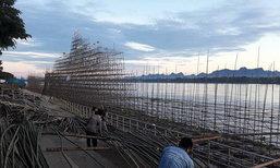 นครพนมเริ่มคึกเร่งสร้างเรือไฟทันคืนวันเพ็ญ