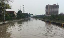 ชลบุรีฝนตกหนักน้ำท่วมช่วงนิคมอมตะฯ