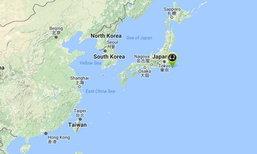 แผ่นดินไหวญี่ปุ่นขนาด6.2ยังไม่เตือนสึนามิ