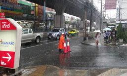 อุตุฯเผยกลาง ตะวันออก อีสานตอนบนฝนชุก-กทม.ตก80%
