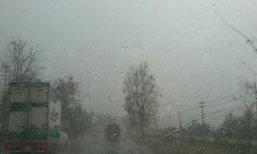 กทม.มีฝนเล็กน้อย-ปานกลางเขตจตุจักรหนักสุด
