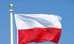 อัยการโปแลนด์เล็งฟ้องนายกฯข้อหากบฏ