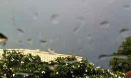 ภาคกลางตอ.และอีสานตอนล่างยังมีฝนชุกหนักบางแห่ง