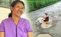 พลิกล็อกอีกรอบ แม่ของสาวอาบน้ำบนถนน ยอมรับลูกไม่ใช่หญิงแท้