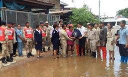 พระองค์โสมฯช่วยชาวชัยภูมิน้ำท่วม-พังงายังวิกฤติ