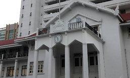 ตร.ปรับฮวงจุ้ยเสาธงชาติใหม่สูง36เมตรเปิด13ต.ค.