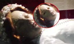 จริงหรือหลอก!? นทท.ถ่ายคลิปศพเด็กอายุ 300 ปี ลืมตาขึ้นมาเอง
