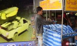 หนุ่มโมโหซื้อน้ำเต้าหู้ 50 ถุง..แต่บูด ยกรถเข็นไปทิ้งทะเล