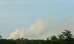 ไฟไหม้อีกป่าพรุเขตห้ามล่าสัตว์ป่าทะเลน้อย