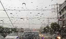 ไทยตอนบนมีฝนต่อเนื่อง กทม.ฝนฟ้าคะนองร้อยละ 80