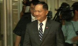 รมว.พม.เป็นประธานจัดงานเลี้ยงเกษียณข้าราชการ