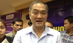สบส.เผยประเทศไทยเป็นผู้นำนดวสุขภาพในอาเซียน