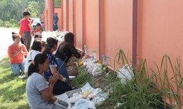 ชาวไทยพุทธยะลาทำบุญวันสารทเดือนสิบ คึกคัก