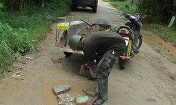 หนุ่มระนองเลิกงานซ่อมถนนบอกทำดีเพื่อในหลวง
