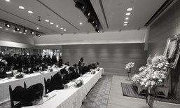กต.รายงานปชช.ในญี่ปุ่นลงนามอาลัยรวมกว่าพันคน