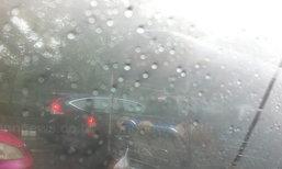 ภาคตอ.และใต้ฝั่งตต.มีฝนหนักมาก-กทม.ตก70%