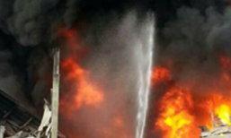 ไฟไหม้โกดังโรงงานกระดาษย่านหนองจอกวอด