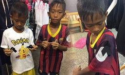 สุดซึ้ง 2 เด็กชาย อยากถวายความอาลัย แต่ยากจนไม่มีเสื้อดำ