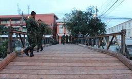 ทหารช่างน่าทึ่งอีกครั้ง สร้างสะพานเบลี่ย์ จุด 2 ข้ามคืนเสร็จ