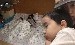 นิหน่า สติดีเยี่ยม ช่วยลูกชายชักหมดสติ สมเป็นยอดมนุษย์แม่