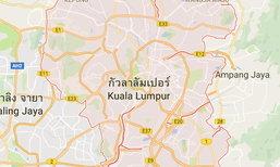 คณะคุยฝ่ายไทย-มาราปัตตานีหารือSafety Zone