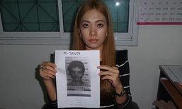 สาวหนองบัวลำภูตามหาพ่อหลังหาย22ปี