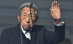 เจ้าชายทะกะฮิโตะ สิ้นพระชนม์ พระชนมายุ 100 พรรษา