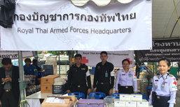 กองทัพไทยส่งชุดแพทย์ดูแลปชช.สนามหลวง