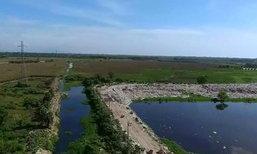 กองขยะ1.2ล้านตันทะลักลงแหล่งน้ำสาธารณะ