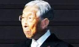 เจ้าชายทากาฮิโตะแห่งญี่ปุ่นสิ้นพระชนม์อย่างสงบ