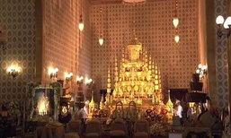 ขั้นตอนการเข้าถวายสักการะพระบรมศพ พระบาทสมเด็จพระปรมินทรมหาภูมิพลอดุลยเดช