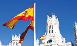 ตร.สเปนรวบผู้ต้องสงสัยเอี่ยวล้มเทนนิส34ราย
