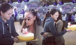 เจนี่ เซอร์ไพรส์วันเกิด นานา กลางสนามบินสุวรรณภูมิ