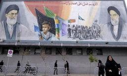 อิหร่านชี้สภาUSขยายคว่ำบาตรละเมิดข้อตกลง